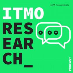 Новый выпуск подкаста ITMO Research о квантовой криптографии